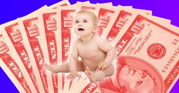 В Чечне выплатят 100 000 рублей семьям, которые назовут детей в честь Мухаммеда и его жен