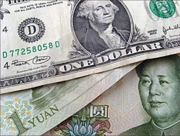 Dollar Uan Juan