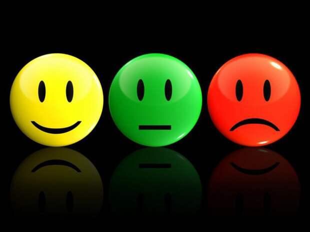 Эмоции. Фото: pixabay.com