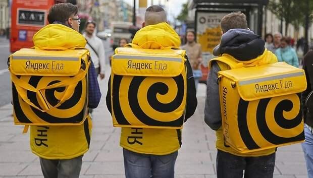 «Яндекс.Еда» начала работать еще в 15 городах Подмосковья