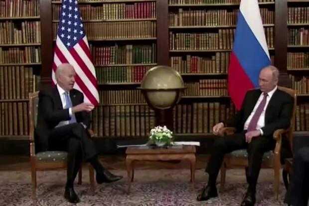 Как можно оценить итоги встречи президентов РФ и США