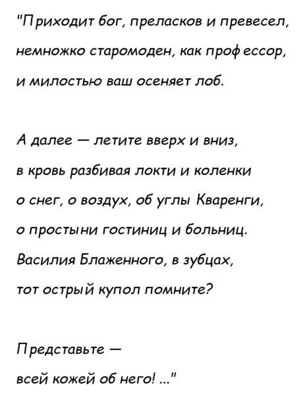 Евгений Урбанский, Лиля Брик - одарённые любовью