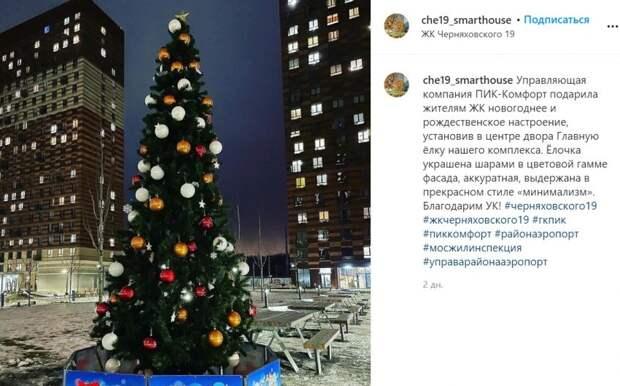 Фото дня: новогодний подарок жителям ЖК на Черняховского
