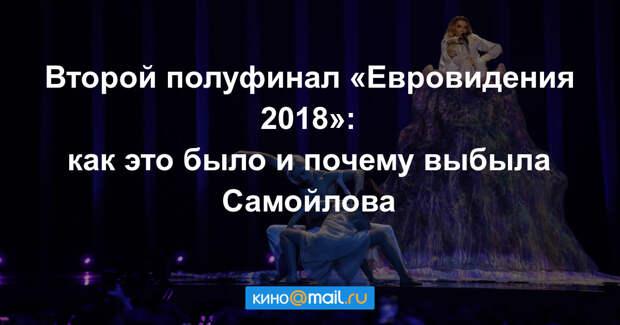 Пригожин прокомментировал выступление Юлии Самойловой