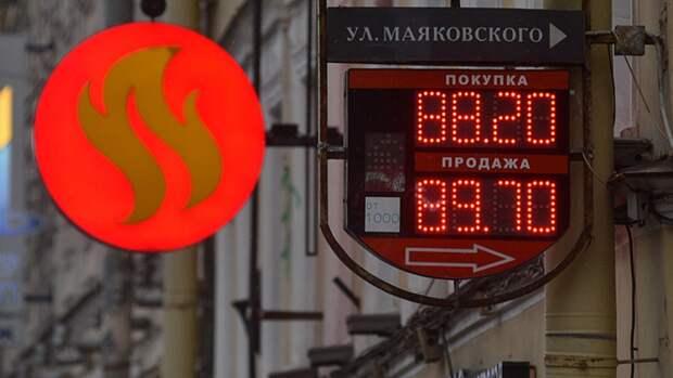 Аналитик Розман оценил перспективы возможного ослабления рубля