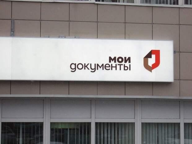 Регистрацию сделок с недвижимостью заблокируют в Крыму