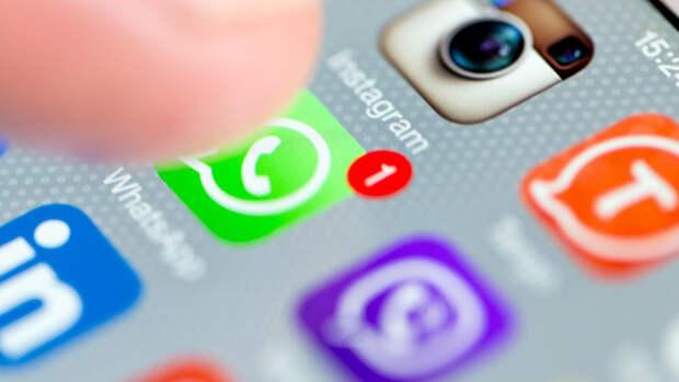 WhatsApp блокирует пользователей за нарушения. Как этого избежать