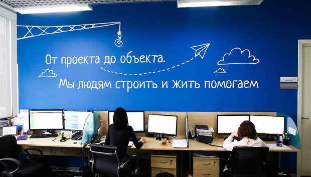 Тридцать новых проектов поступили в подмосковный Центр содействия строительству за неделю