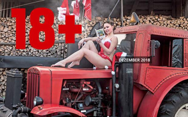 После пахоты: германские трактористки разделись к Новому году