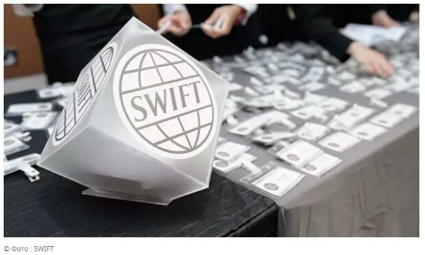 В Европарламенте призвали отключить Россию от SWIFT