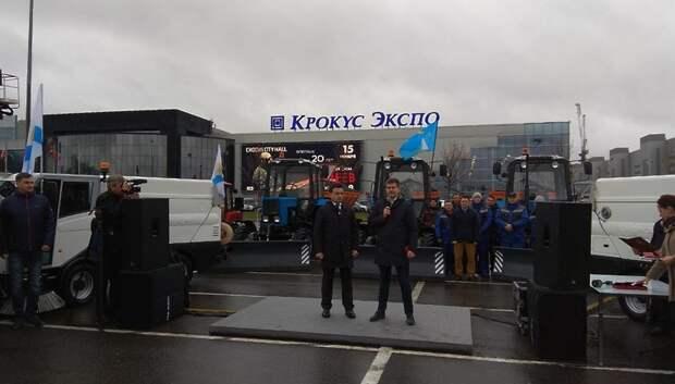 Воробьев вручил муниципалитетам Подмосковья ключи от коммунальной техники