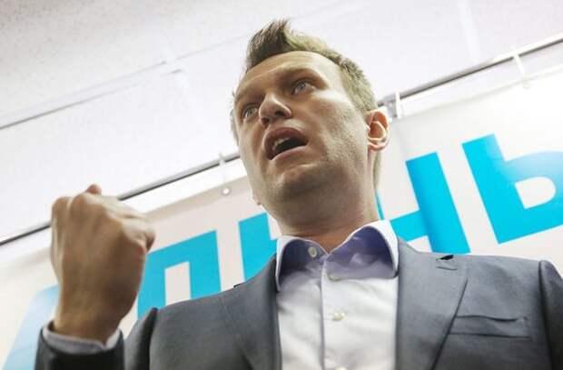 Навальный объявил всероссийскую акцию протеста против пенсионной реформы