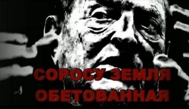 """Пьеса """"Земля другим обетованная"""" (18+)"""
