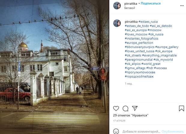 Фото дня: тихие улицы Бегового