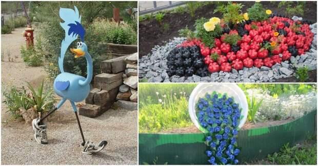 Удивите своих соседей очаровательным декором из простых пластиковых бутылок