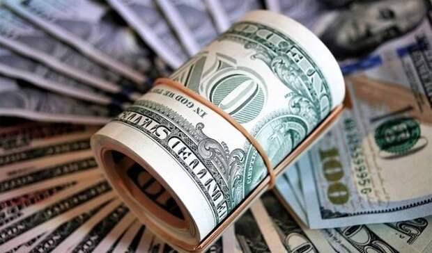 Украина хочет взыскать сРоссии миллиарды долларов вкачестве компенсации