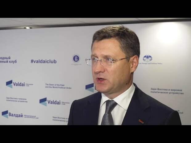 Александр Новак о конкурентоспособности России в энергетике