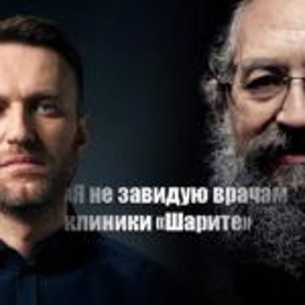 Владимир Познер прокомментировал ситуацию с Навальным