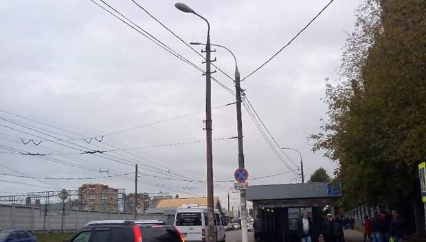 Аварийный столб на одном из перекрестков Подольска отремонтируют до 5 ноября