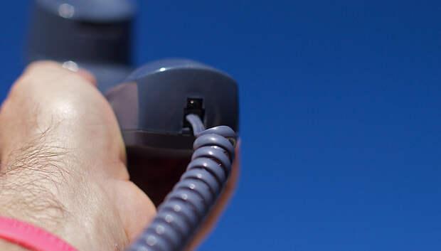 В Подольске дежурный психолог оказывает помощь нуждающимся по телефону