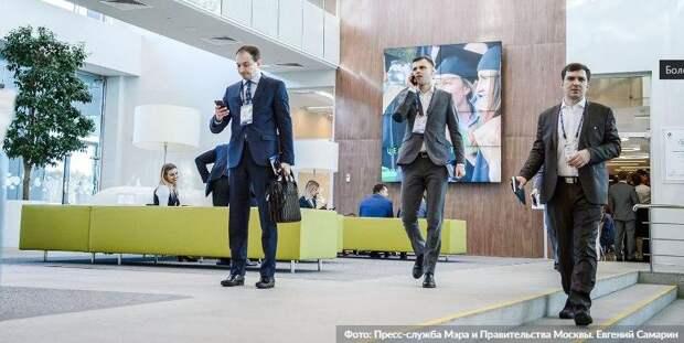 Бизнес-центр в ЦАО могут оштрафовать за нарушения антиковидных мер Фото: Е. Самарин mos.ru
