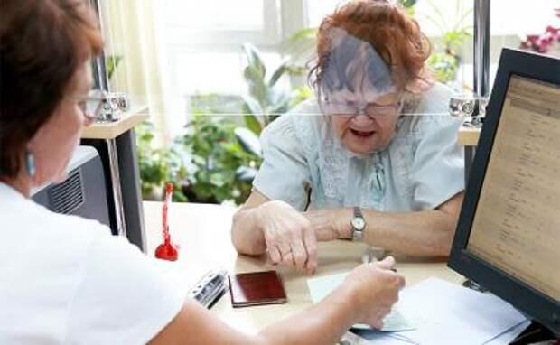 В России есть пенсионеры первого сорта, а большинство - второго