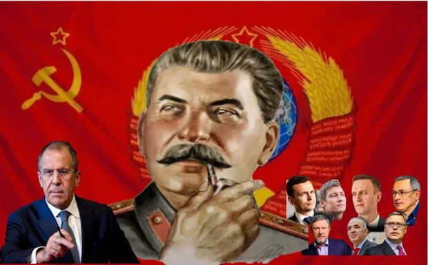 Именно при Сталине было (...)