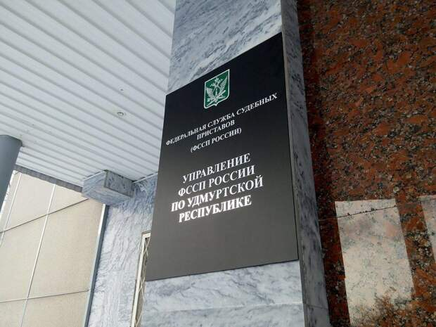 Задолжавший полмиллиона рублей алиментщик из Ижевска обматерил нагрянувших к нему приставов