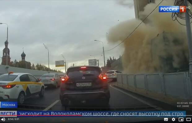 """Скриншот видео программы """"Вести"""" на телеканале """"Россия-1"""""""