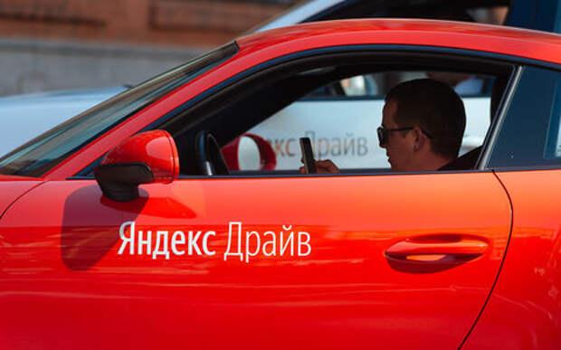 Каршеринг «Яндекс.Драйв» собирается блокировать агрессивных водителей