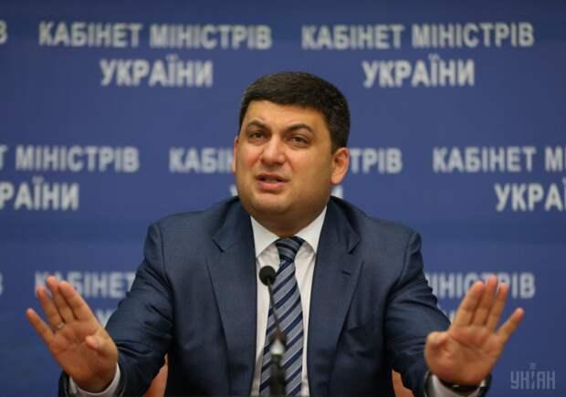 Премьер Украины пригрозил уйти вотставку (ВИДЕО)