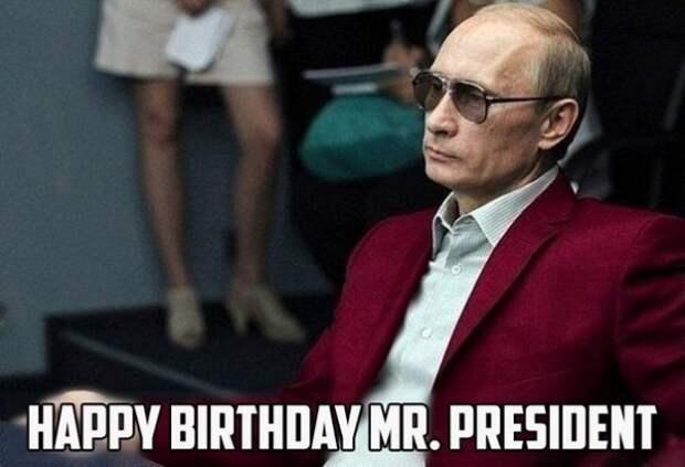 Стало известно как завтра, 7 октября, Путин будет праздновать свой день рождения