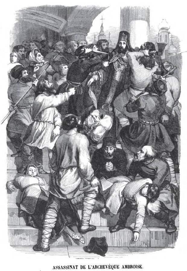 Как чума вызвала бунт в Москве