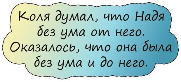 4809770_u4 (700x321, 48Kb)