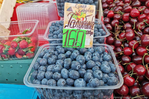 Цены на фрукты и овощи