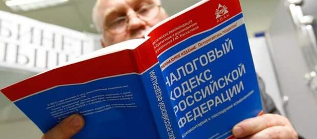 В новом году плательщиков Севастополя ждут изменения