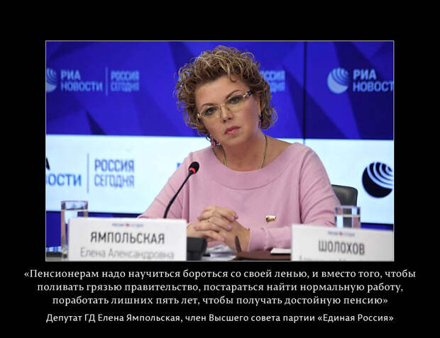 Когда Путин разорвал договор с народом России?