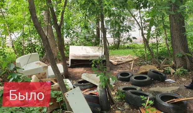 «Пьяную поляну» ликвидировали в ижевском микрорайоне Буммаш