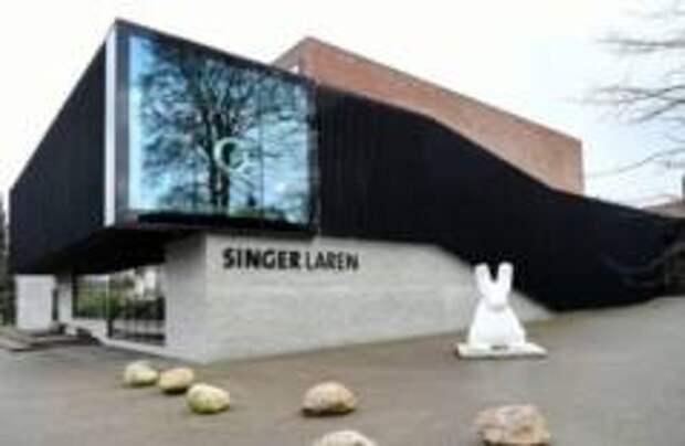 В Нидерландах украли картину Ван Гога