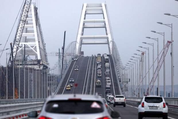 На Крымском мосту неспокойно