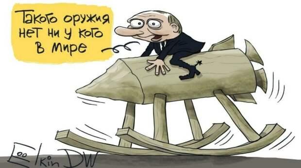 Гиперзвуковое оружие России. Мы ведь предупреждали НАТО, но они смеялись...