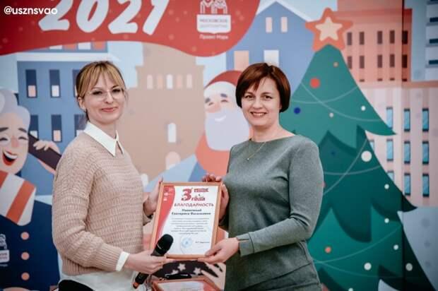 Преподаватель «Московского долголетия» из Северного получила награду