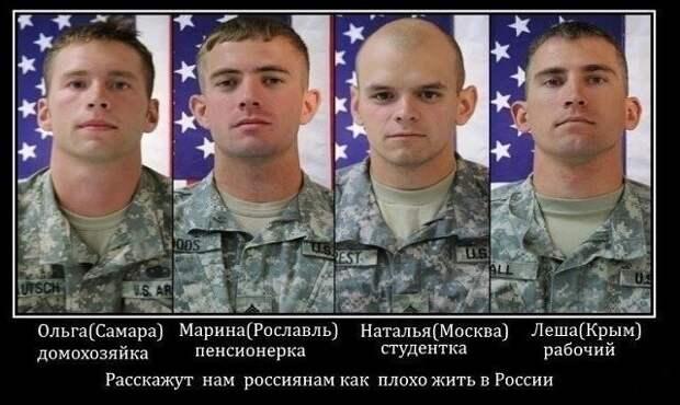 Эти люди рассказывают нам, как плохо жить в России