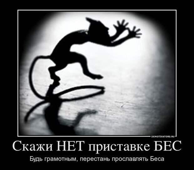 В.А. ШЕМШУК О САТАНИНСКОМ ПЕРЕВОРОТЕ В РОССИИ