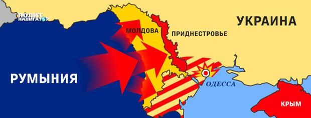 Эксперты: «Украину тянут в противостояние с Приднестровьем»