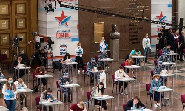 «Единая Россия» проведет «Диктант Победы» 29 апреля
