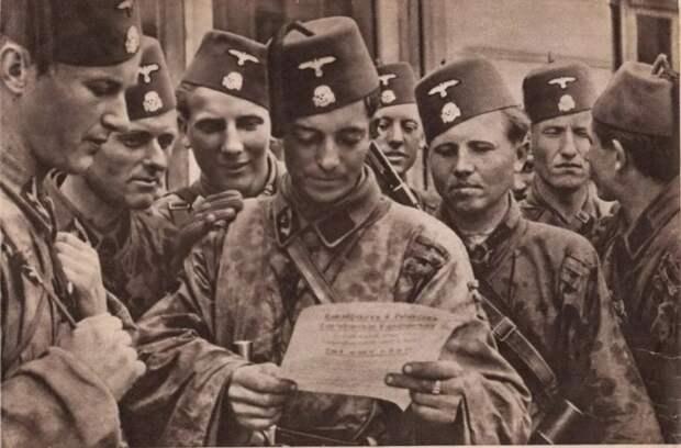 Хорватские союзники Германии. /Фото: yandex.ua