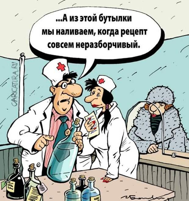 http://pervostolnik.ru.com/wp-content/uploads/2013/09/%D0%B0%D0%BF%D1%82%D0%B5%D0%BA%D0%B0-%D0%BA%D0%B0%D1%80%D0%B8%D0%BA%D0%B0%D1%82%D1%83%D1%80%D0%B0.jpg