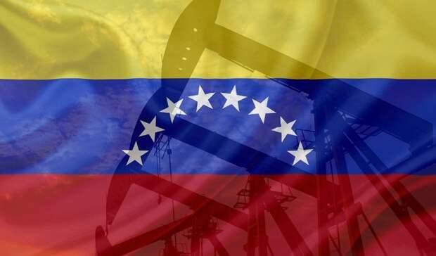 Под санкции США против Венесуэлы попали 3 гражданина Мексики, 8 компаний и2 танкера