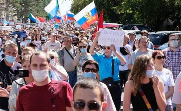 Протест не закончится: Хабаровск подогревает революционные настроения по всей стране